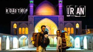 Welcome, my friends! – Roadtrip en Iran, première partie