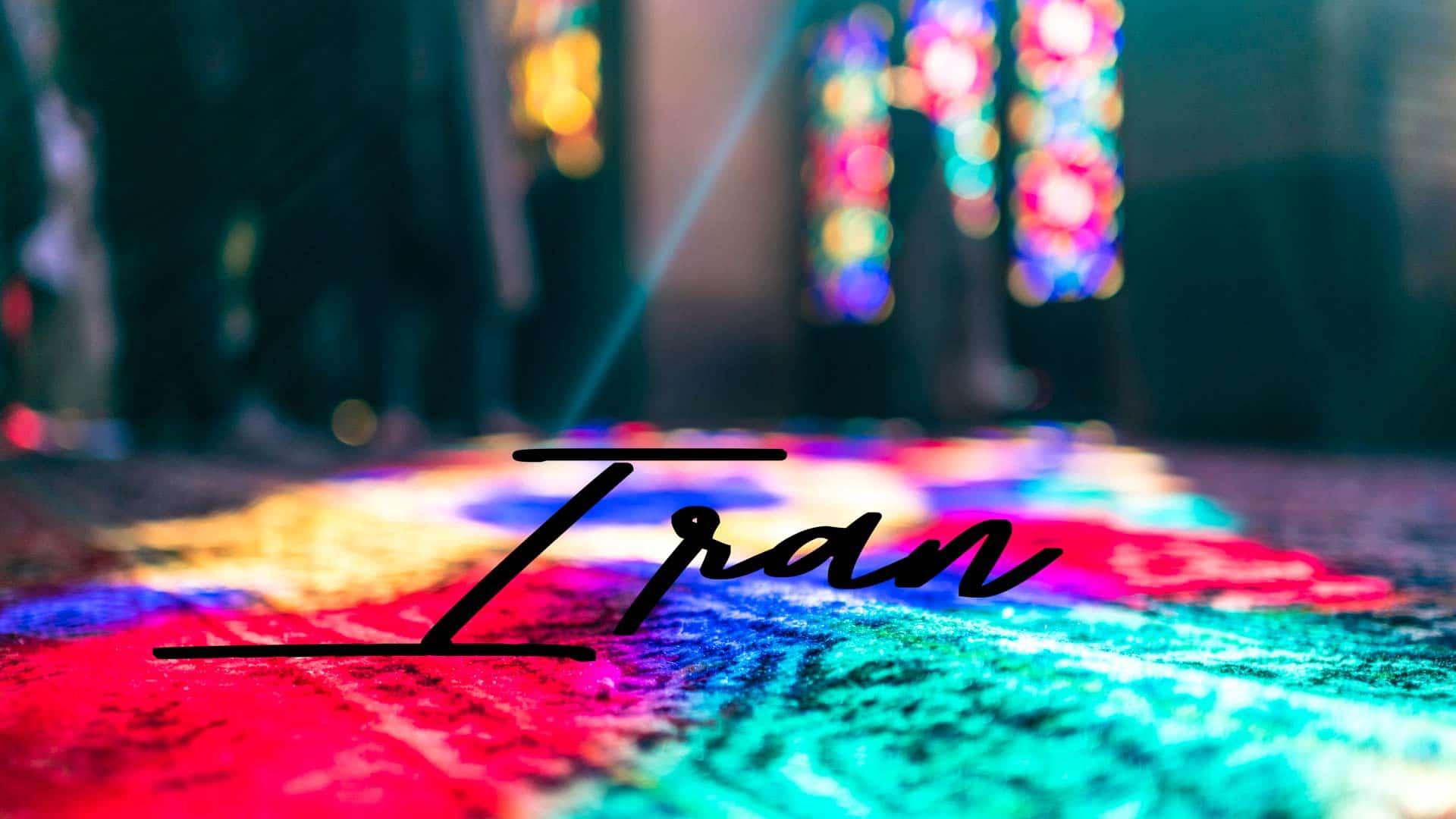 SerialHikers stop autostop world monde tour hitchhiking aventure adventure alternative travel voyage sans avion no fly Iran Chiraz Shiraz pink mosque mosquée