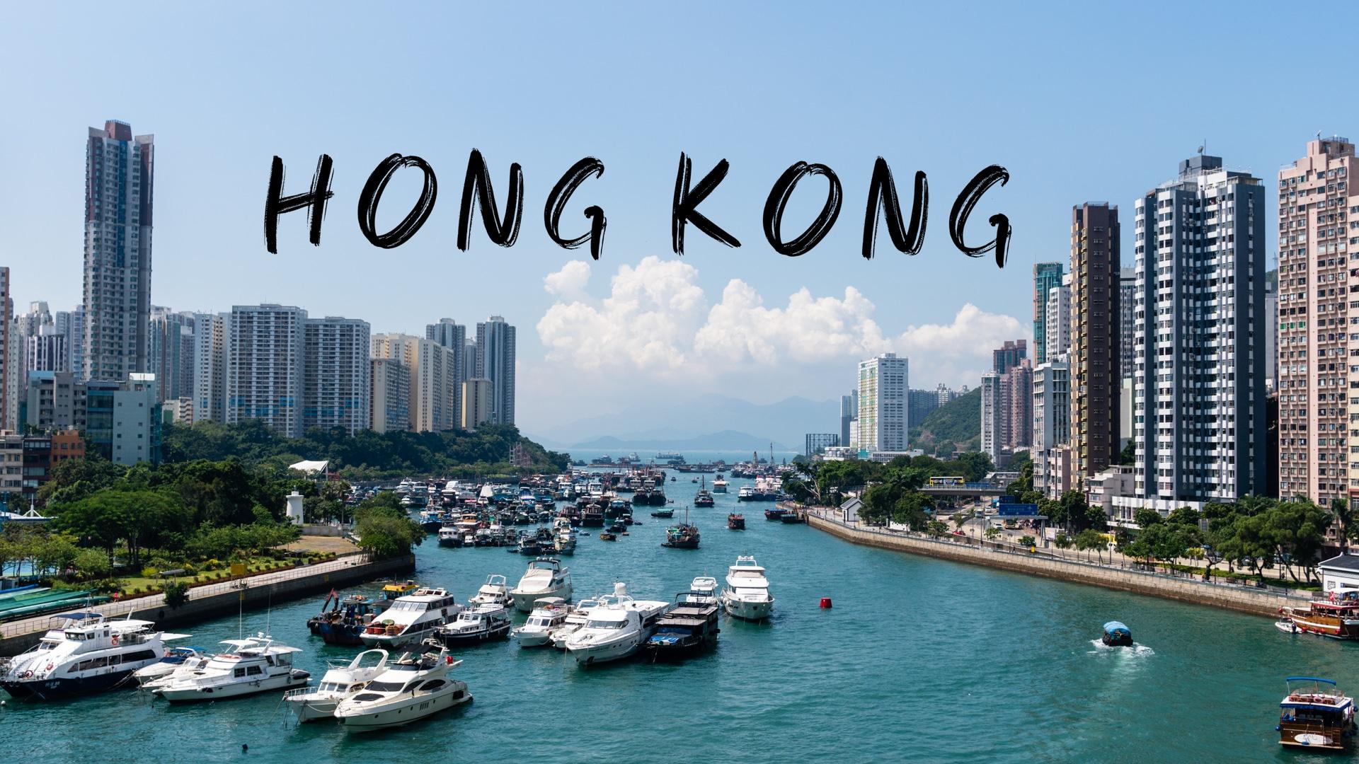 SerialHikers stop autostop world monde tour hitchhiking aventure adventure alternative travel voyage sans avion no fly hong kong destination