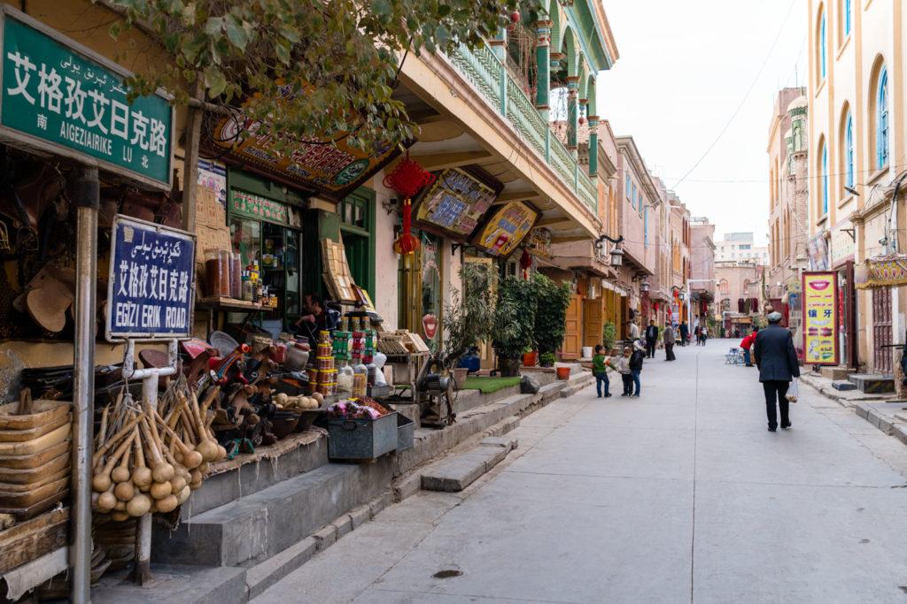 Chine Xinjiang Kashgar
